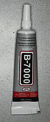 """Клей-герметик B7000  """"жидкий скотч для сенсоров"""" (15 mL)"""