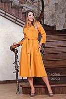 Платье рассклешенное Краса трикотажное цвета горчица