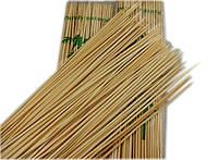 Шпажки бамбуковые для шашлыка 30 сантиметров