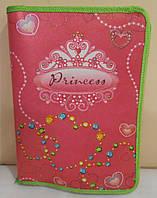 Папка на молнии А4 Мультяшки Princess Jewelry 2 дизайна