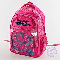 Школьный рюкзак для девочки с ортопедической спинкой - розовый - 7705