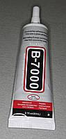 """Клей-герметик B7000  """"жидкий скотч для сенсоров"""" (50 mL)"""