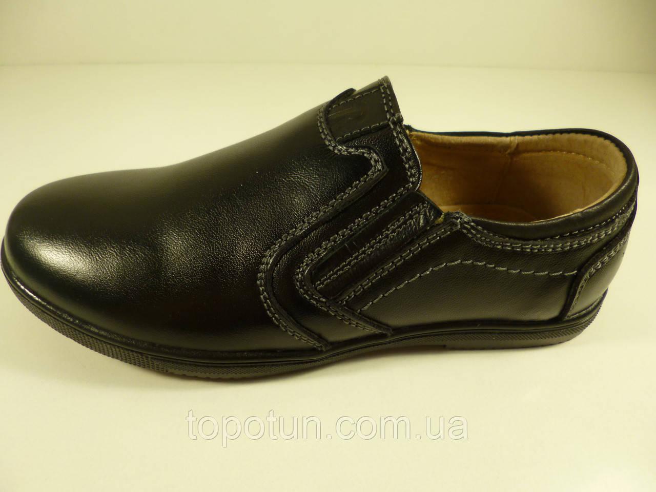 Школьные туфли для мальчика Kangfu кожаные Размер: 33