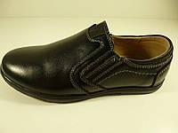 Школьные туфли для мальчика Kangfu кожаные Размер: 33, фото 1