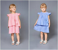 Нарядное хлопковое платье для девочки (р.80-98)