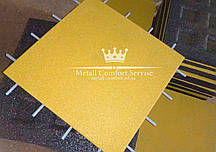Резиновая плитка 500х500х20 жёлтая