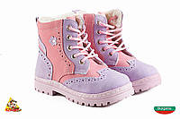 Bulgaria Глициния розовая шнуровка Baby boots