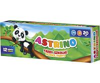 Краски гуашевые 12 цветов Astra Astrino, 108709