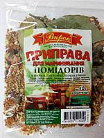 """Приправа для маринада помидор ТМ""""Впрок""""  50грм"""