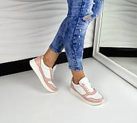 Стильные женские кроссовки материал полностью натуральная кожа. Цвет белый + пудра