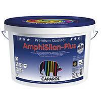 Фасадная краска Amphisilan-Plus B 1 (5л)