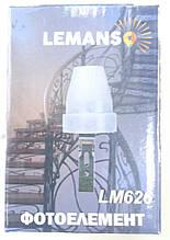 Датчик освещённости Lemanso LM626