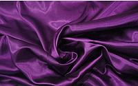 Атлас  (фиолетовый) ткань