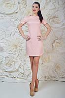 Стильное Платье Розовое Матильда Размер 44-50 Бавовна - 98%; Еластан - 2%;