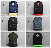Рюкзак Nike, Reebok  Топ - качество