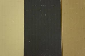 Резина подметочная Эластичная «Step by Step» 500*500 т. 2,0 мм. цвет в ассорт., фото 2
