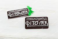 Шоколад с логотипом 25 грамм