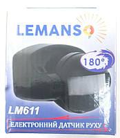 Датчик движения Lemanso LM611 (черного цвета)
