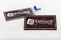 Шоколадная открытка с логотипом 70 грамм