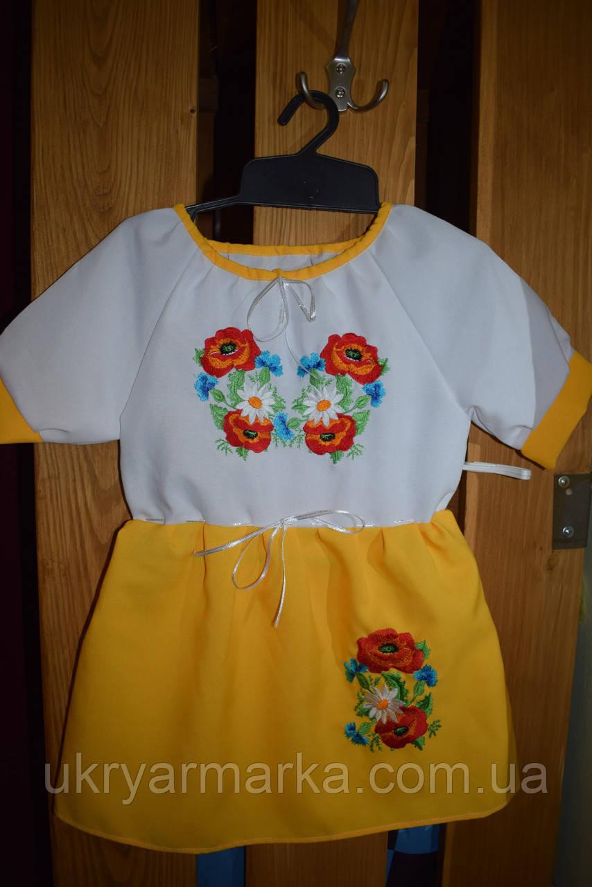 """Плаття для дівчинки """"Зозуля"""""""