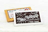 Шоколадная телеграмма с логотипом