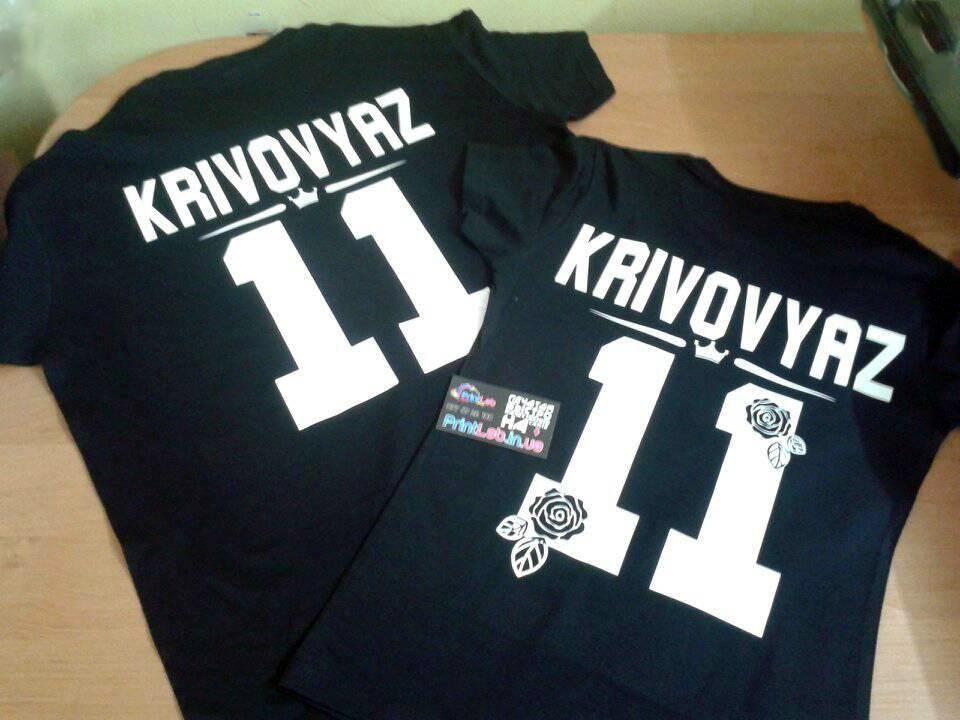 b3b268a09982a Парная футболка с белым нанесением. продажа, цена в Кременчуге ...