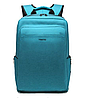 Классный школьный рюкзак для девушки, фото 3