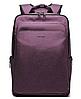 Классный школьный рюкзак для девушки, фото 2