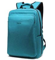 Классный школьный рюкзак для девушки