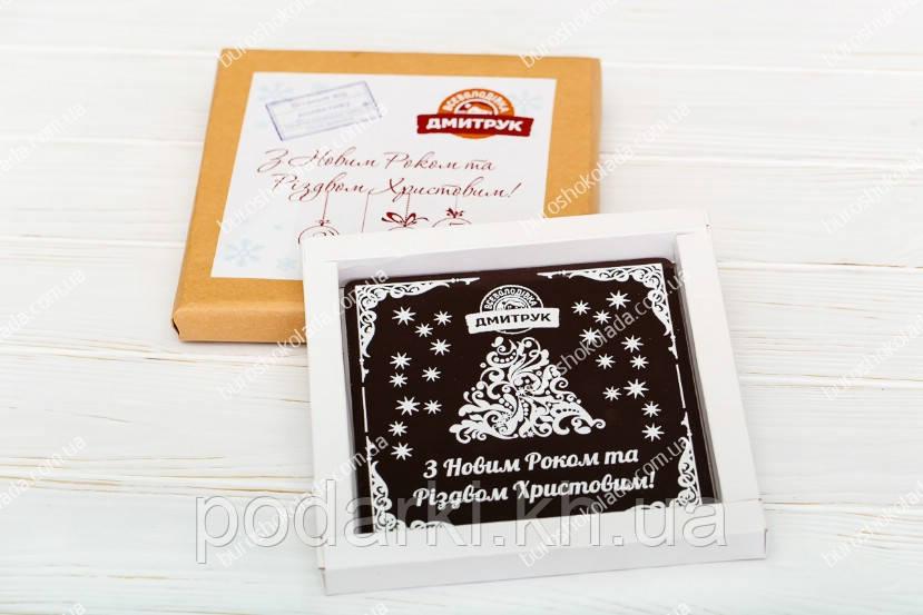 Шоколадная открытка телеграмма с логотипом