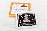 Шоколадная открытка телеграмма с логотипом, фото 1