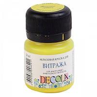 Краска акриловая для витража Невская Палитра Декола лимонная, 352026