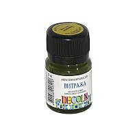 Краска акриловая для витража Невская Палитра Декола оливковая, 352027