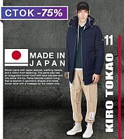 Зимняя куртка стильная японская Киро Токао - 8810
