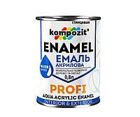 Эмаль акриловая KOMPOZIT PROFI универсальная белая глянцевая, 0,8л