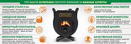 Печь булерьян «VESUVI» Classic «05» со стеклом+перфорация 41 кВт-1200 м.куб., фото 3
