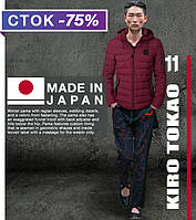 Зимняя мужская куртка из Японии Киро Токао - 8807