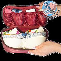 Туристический органайзер для белья ORGANIZE (бордовый)