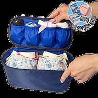 Туристический органайзер для белья ORGANIZE (синий)