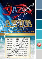 Azur сетеполотно Япония (оригинал)