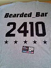 Именная серая футболка с черным нанесением + 5 звезд