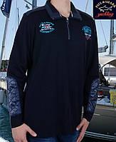 Батник мужской весенний Paul Shark-078 темно-синий