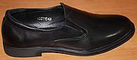 Подростковые туфли кожаные для мальчика, кожаная подростковая обувь от производителя модель ВИ339