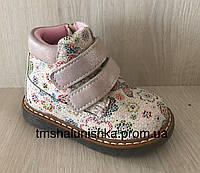 Ботинки для девочки демисезонные С.Луч