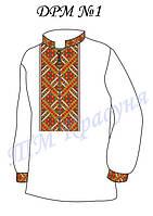 Заготовка  сорочки-вышиванки для мальчика ДРМ-1