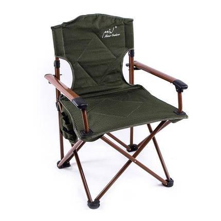 Кресло туристическое складное Mimir KBL007 для рыбалки стул с спинкой до 110 кг, фото 2
