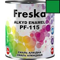 Эмаль алкидная 0,9кг ПФ-115 Freska (зеленый изумруд)