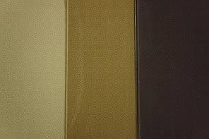 Резина набоечная для обуви  260*405 т.6,6 мм.цвет в ассорт., фото 2
