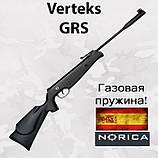 Norica Verteks GRS пневматична гвинтівка з газовою пружиною, фото 2