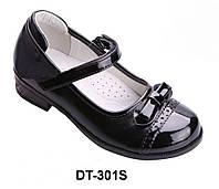 """Туфли черные с рисунком """"Школьная коллекция"""" 33"""